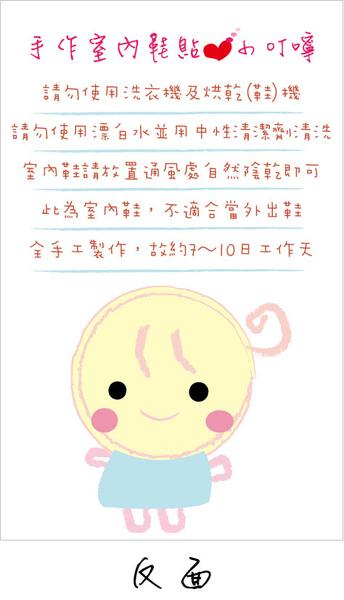 名片-直(反面).jpg