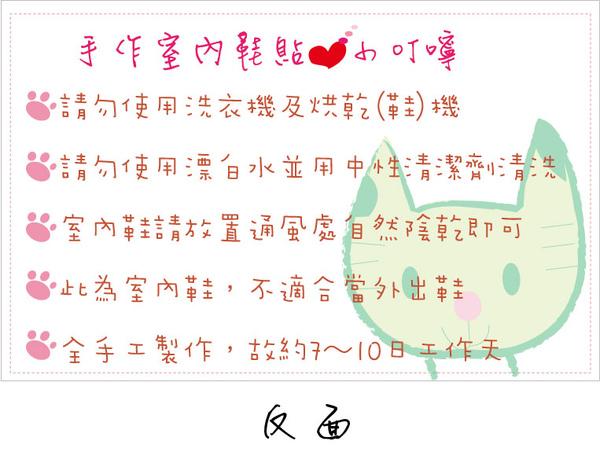 名片-橫(反面).jpg