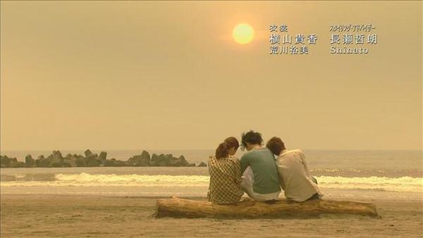 last friends-結局.jpg