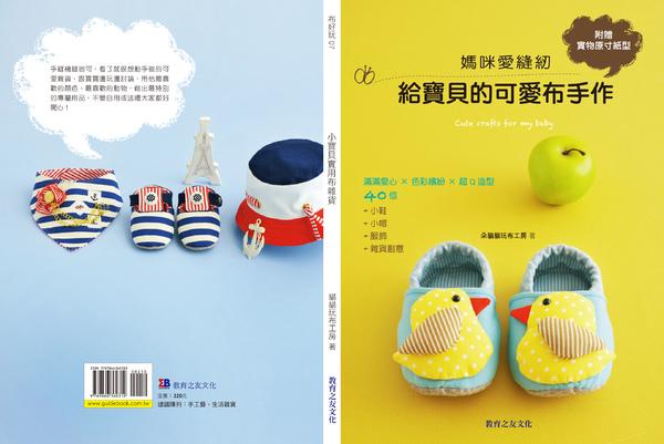 baby cover51227.jpg