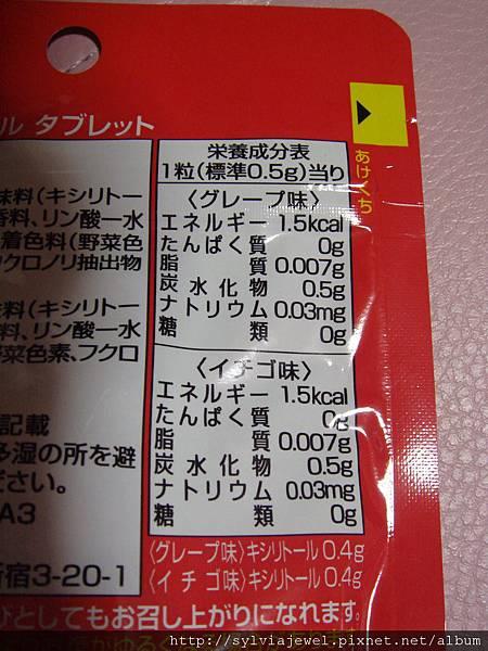 DSC03275.JPG