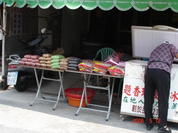 王功街上處處可見花生