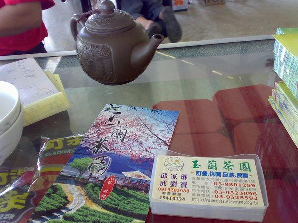 在跟老闆洽談租用茶具時的隨手拍