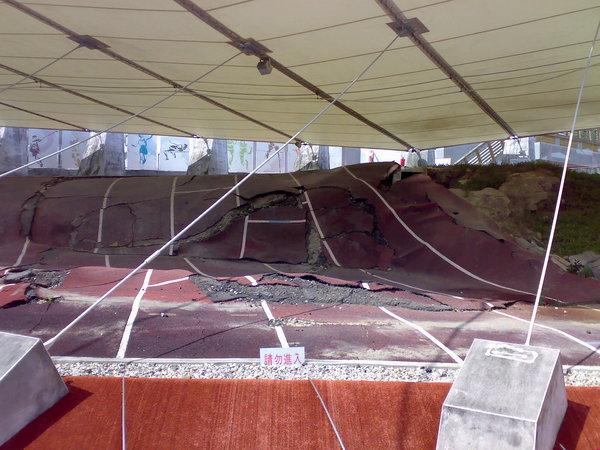 室外的車籠埔斷層2