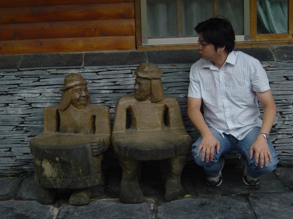 有趣的椅子2