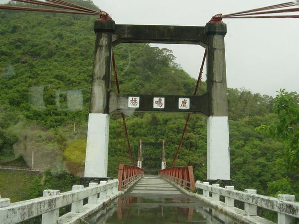 往紅葉溫泉必經之舊鹿鳴橋,只容小客車通過