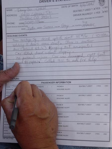 警察要我們填寫的資料
