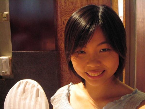2003九月凰凰婚禮
