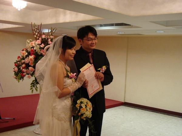 拿到結婚公證書