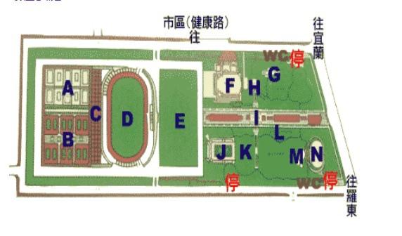 宜蘭運動公園場圖1