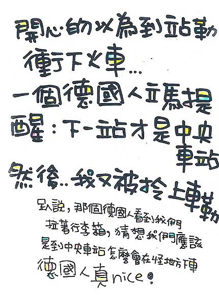 SKMBT_C22013120713570.jpg