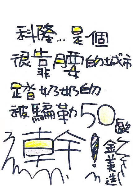 SKMBT_C22013120714000.jpg