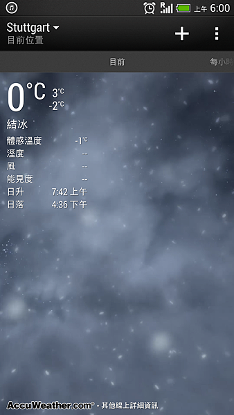 Screenshot_2013-11-22-06-00-36