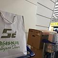 2017.10.26YAMAHA.泰國.馬來西亞.MOTOGP.見學.旅遊巨國旅行社.新格旅遊 (1).JPG