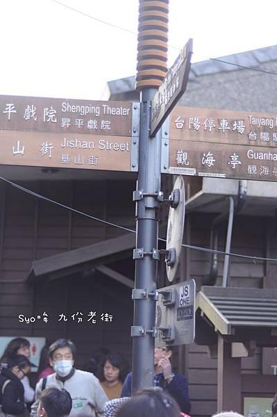 DSC_0214.JPG