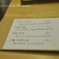 _DSC4792.JPG