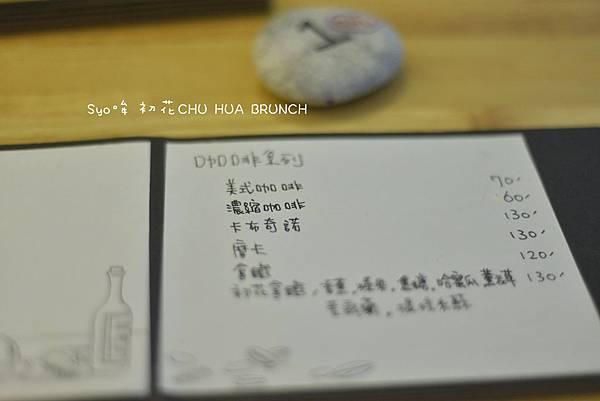_DSC4800.JPG