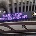 _DSC5851.JPG