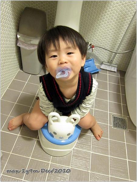 我會尿尿.JPG