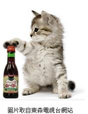 寵物酒.bmp