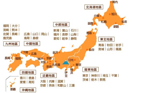 日本初步認識4-crop.bmp