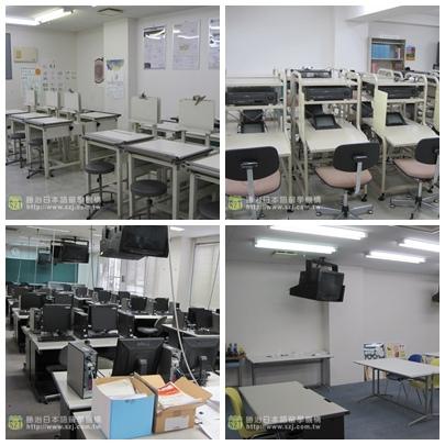 視聽教室及電腦教室.jpg