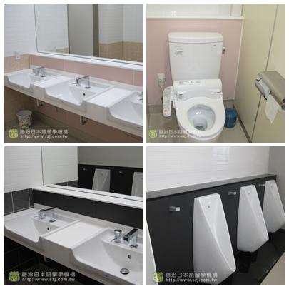 男女廁.jpg