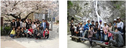 神戶學院1.bmp