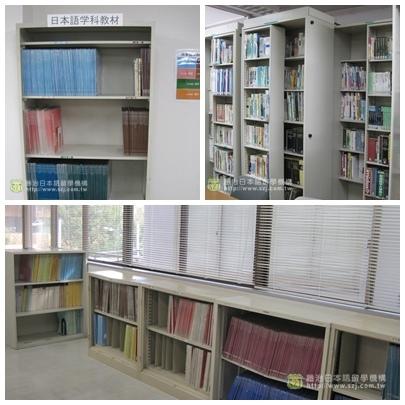 圖書室及資料教材室.jpg