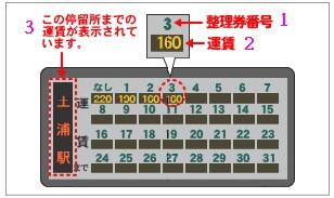 巴士3.jpg