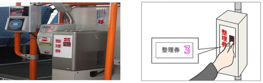 巴士2.jpg