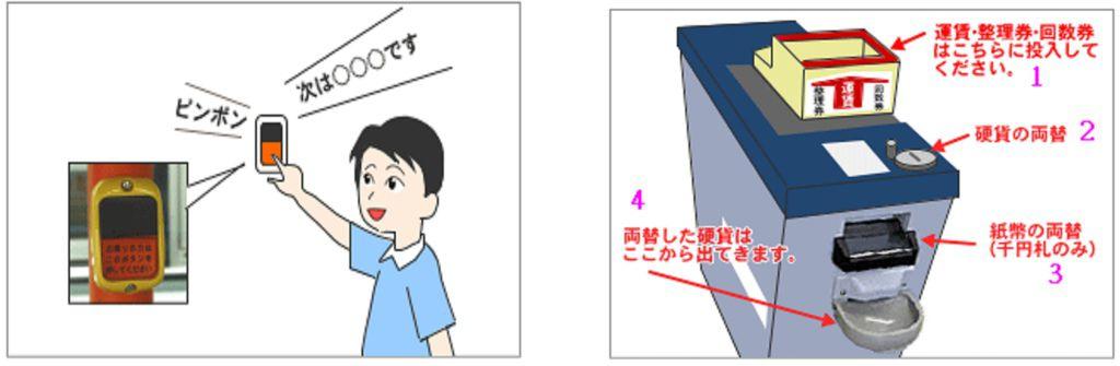 巴士4.jpg