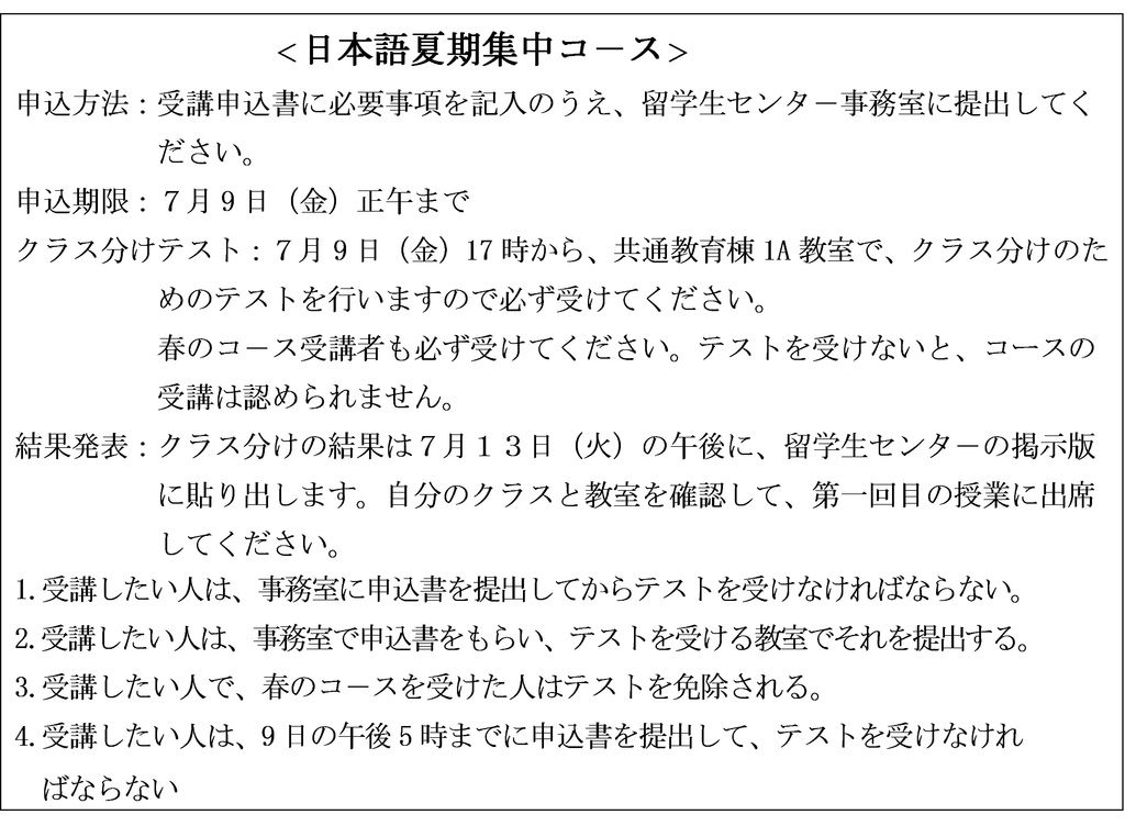 jlpt3.jpg