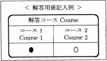 數學篇2.jpg