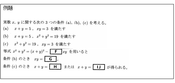 數學03.bmp