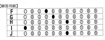 數學篇4.jpg