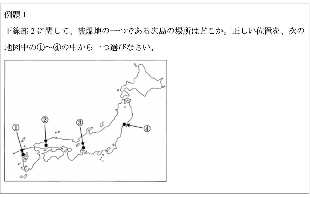 綜合科2.jpg