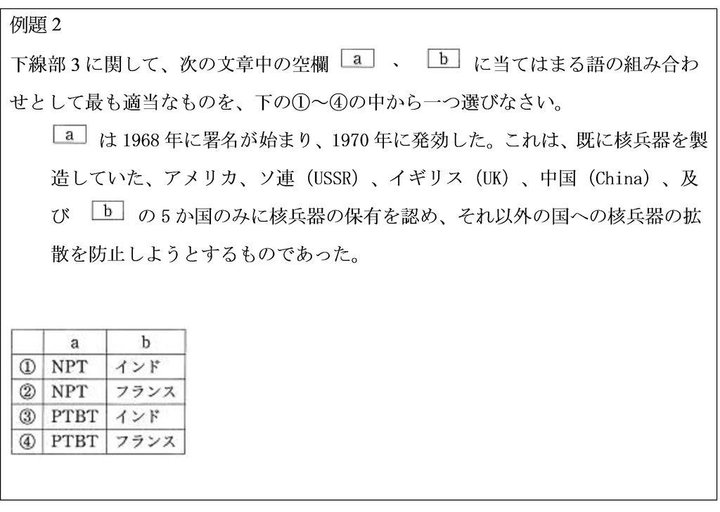 綜合科3.jpg