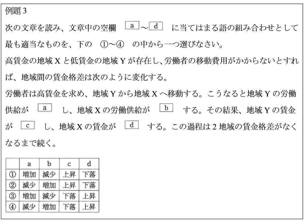 綜合科4.jpg