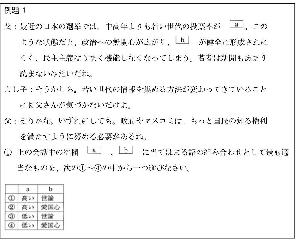 綜合科5.jpg