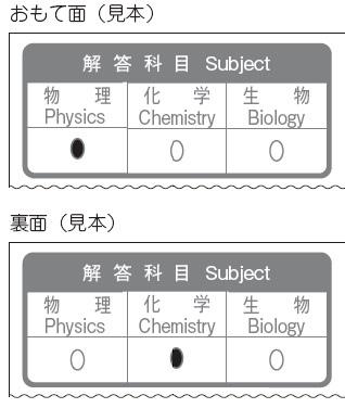 理科2.jpg