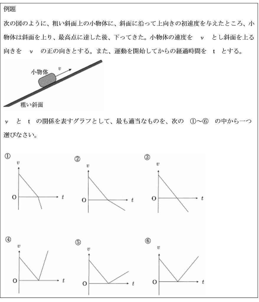 理科3.jpg
