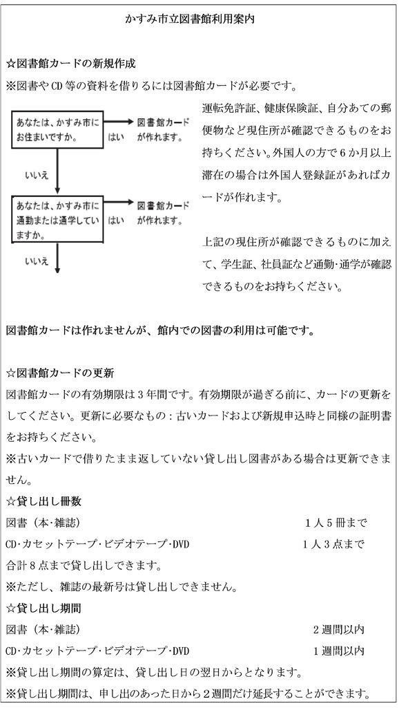 日檢2-9.jpg