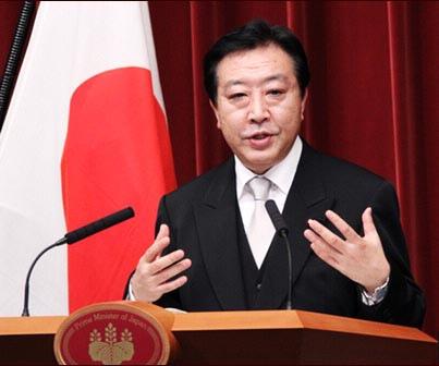 7.近いうちに--内閣總理大臣 野田佳彦先生.jpg