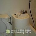 湯里--衛浴設備