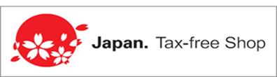 退稅標誌.png