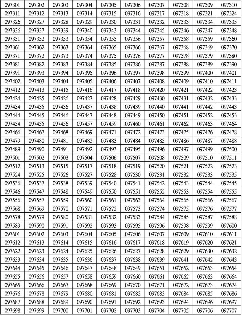 HWT201402-1.jpg
