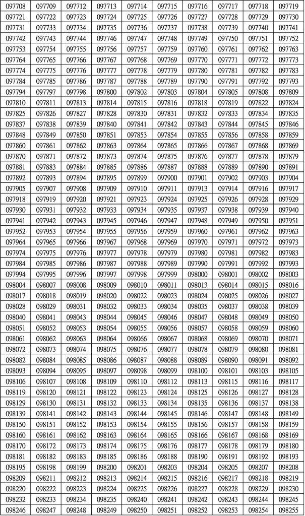 HWT201402-2.jpg