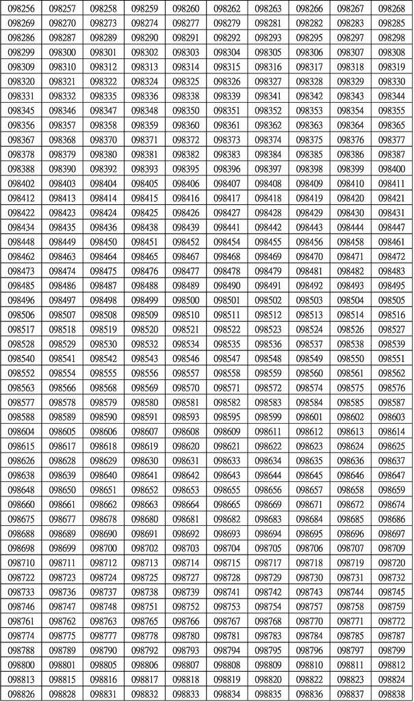 HWT201402-3.jpg
