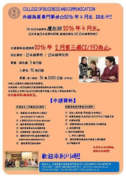 外語商業專門學校.jpg